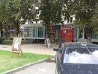 Увидеть foto  аренда нежилого помещения ставропольская 181 (возле ресторана тануки) 33770442 в Краснодаре