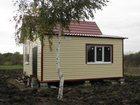 Свежее фотографию  Изготовление дачного домика 33925424 в Краснодаре