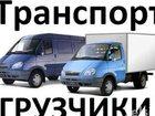 Изображение в Услуги компаний и частных лиц Грузчики Наши профессиональные водители-экспедиторы в Краснодаре 0