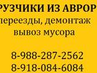 Фото в Услуги компаний и частных лиц Грузчики Заказ Газели Краснодар. 8-918-084-6-084. в Краснодаре 200