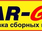 Фото в   ПРИЧИНЫ ДЛЯ РАБОТЫ С НАШЕЙ КОМПАНИЕЙ.    в Краснодаре 290