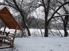 Скачать изображение  Лов чехони зимой в Краснодарском крае и отдых 34565046 в Краснодаре