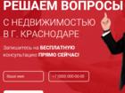 Фотография в Услуги компаний и частных лиц Юридические услуги Наша юридическая фирма «Аденаправо» оказывает в Краснодаре 1
