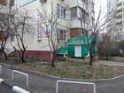 Смотреть фото Аренда нежилых помещений Сдам продам аптеку 34622110 в Краснодаре