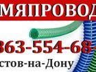 Скачать бесплатно foto  Гофрированный шланг ПВХ пищевой 34722427 в Краснодаре