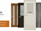 Фотография в Строительство и ремонт Двери, окна, балконы Наши двери производятся на современном оборудовании в Краснодаре 1