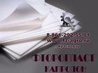 Фото в   Магазин Резинотехника в городе Краснодар в Краснодаре 178