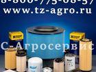 Фото в   Фильтр масляный и фильтр топливный в огромном в Краснодаре 39