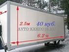 Свежее изображение Изотермический фургон Изотермический фургон дешевле до 50 %, благодаря сменным модулям (кузовам), Съёмные кузова – 6 вариантов на 1 грузовик, (аналог кузовов BDF) 35247348 в Краснодаре