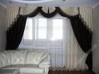 Уникальное фотографию Дизайн интерьера Пошив штор и покрывал 35368323 в Краснодаре