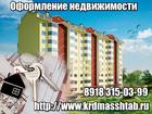 Фото в   Юридическая фирма ООО «Масштаб» - готова в Краснодаре 2000