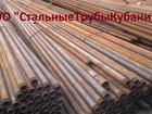 Уникальное фото Продажа домов Труба БУ НКТ 73 36694940 в Краснодаре