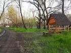 Новое изображение  Лов вырезуба в Краснодарском крае и отдых летом 36724834 в Краснодаре
