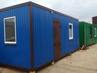 Фото в Строительство и ремонт Другие строительные услуги блок-контейнер 6\2, 4 бирюза  основной каркас в Краснодаре 92000