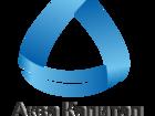 Изображение в   Компания «Аква Капитал» предлагает Вам следующие в Анапе 0