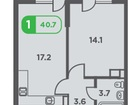 Увидеть foto Квартиры в новостройках Продам 1 ую квартиру в ЖК Трилогия 37311801 в Краснодаре
