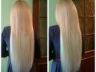 Скачать бесплатно изображение Салоны красоты Наращивание, коррекция, снятие волос в Краснодаре, натуральные волосы у нас, 37328734 в Краснодаре