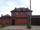 Изображение в Недвижимость Продажа домов Продается новый дом в ФМР. Тихое место, рядом в Краснодаре 36000000