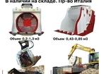 Скачать фотографию Навесное оборудование Ковш-дробилка, просеивающий ковш 37463751 в Новороссийске