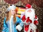 Скачать изображение Организация праздников Заказать Деда Мороза и Снегурочку на дом или корпоратив 37664986 в Краснодаре