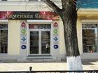 Новое изображение  Полная распродажа изделий из натурального камня 37730005 в Краснодаре