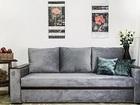 Скачать бесплатно foto Офисная мебель Диван Джулия 37793178 в Краснодаре