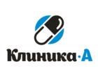 Уникальное foto Медицинские услуги Видеокапсульная эндоскопия 37960169 в Краснодаре