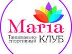 Фотография в Спорт  Спортивные школы и секции Школа танцев «Maria» . Приглашаем на занятия в Краснодаре 400
