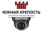 Фотография в   ЮЖНАЯ КРЕПОСТЬ    Установка систем видеонаблюдения в Краснодаре 2000