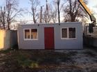 Просмотреть foto  Строительные бытовки, домик для дачи 38452866 в Краснодаре