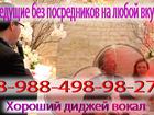 Смотреть foto  тамада краснодар ведущие юбилейный черёмушки КМР,ЦМР,ГМР,ШМР,СМР,АМР,9км,ФМР,ККБ,ХБК,КСК,ЗИП,РИП,РМЗ,МХГ,ПМР, микрорайон 38811131 в Краснодаре