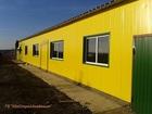 Скачать бесплатно фотографию  Строительство металлокаркасных зданий 38834007 в Краснодаре