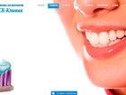Уникальное фотографию Стоматологии Стоматология СК-Клиник 38965937 в Краснодаре