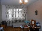 Фото в Недвижимость Продажа квартир Отличное предложение. Квартира пригодная в Краснодаре 3200000