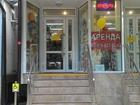 Скачать бесплатно фото Коммерческая недвижимость Сдам магазин на Атарбекова, д, 22, 40м2 39572144 в Краснодаре