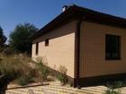 Продается новый одноэтажный дом из современных материалов. О
