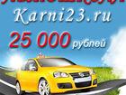 Свежее изображение  Автошкола КАРНИ Краснодар 52118866 в Краснодаре