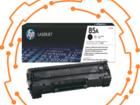 Увидеть изображение Разное Заправка восстановление картриджей ремонт принтеров 66349056 в Краснодаре