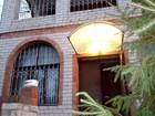 в ст.Елизаветинской продаётся комфортабельный жилой двухэтаж