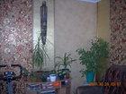 Скачать foto Иногородний обмен  Меняю 2-х ком, квартиру город Омск на дом, или квартиру (Побережье Краснодарского края) 68199125 в Краснодаре