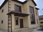 Увидеть фотографию Дома От застройщика КП Виктория Престиж дом 191м2 68206030 в Краснодаре