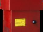 Смотреть фотографию Разное Нива ИЗ-15 Измельчитель зерна(ДК 105-750), 350 кг/час 69352194 в Краснодаре