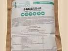 Уникальное foto Разное Бацелл-М, добавка кормовая пробиотическая , 1 кг, 69352363 в Краснодаре