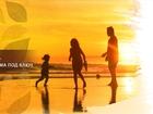 Скачать бесплатно foto Пансионаты Доступное жилье в Ейске, комнаты, дома 69792105 в Краснодаре