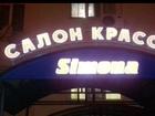 Продаеться салон красоты по адресу Киевская 3. Проведена вод
