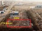 Продаю земельный участок с фасадом на ул. Дзержинского.Участ