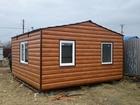 Просмотреть фото  Модули бытовые, офисные, строительные 73697448 в Краснодаре