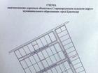 Коммерческое предложение - в Карасунском округе г. Краснодар