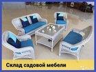 Мебельный комплект из ротанга