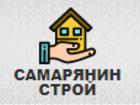Смотреть фото  Строительная компания Самарянин, Краснодарский край, п, Мостовской, ул, Красная, д, 212А 76121567 в Краснодаре